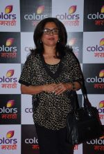 Reema Lagoo at Colors Marathi launch in J W Marriott, Mumbai on 20th March 2015 (69)_550d58aa0c559.JPG