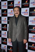 Sachin Khedekar at Colors Marathi launch in J W Marriott, Mumbai on 20th March 2015 (108)_550d58c154dbf.JPG