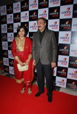 Sachin Khedekar at Colors Marathi launch in J W Marriott, Mumbai on 20th March 2015 (110)_550d58c6ceac7.JPG