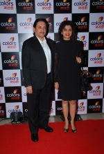 Varsha usgaonkar at Colors Marathi launch in J W Marriott, Mumbai on 20th March 2015 (113)_550d58e3e3265.JPG