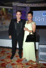 Ashita Dhawan at Sony TV launches the new serial Dil Ki Baatein Dil Hi Jaane in J W Marriott, Mumbai on 23rd March 2015 (2)_551130807ad32.JPG
