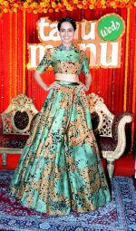 Kangana Ranaut at the press confrence & Poster launch of Flim Tanu Weds Manu Returns at Hotel Dusit Devrana in New Delhi on 23rd March 2015 (35)_55112f5cdd440.JPG