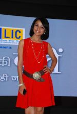 Mahima Makwana at Sony TV launches the new serial Dil Ki Baatein Dil Hi Jaane in J W Marriott, Mumbai on 23rd March 2015 (43)_551130fa1b92b.JPG