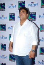 Ram Kapoor at Sony TV launches the new serial Dil Ki Baatein Dil Hi Jaane in J W Marriott, Mumbai on 23rd March 2015 (32)_55113171858ab.JPG