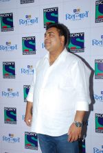 Ram Kapoor at Sony TV launches the new serial Dil Ki Baatein Dil Hi Jaane in J W Marriott, Mumbai on 23rd March 2015 (33)_5511315b3c5ec.JPG