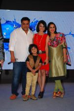 Ram Kapoor, Ratna Shinde, Mahima Makwana, Gurdeep Kohli at Sony TV launches the new serial Dil Ki Baatein Dil Hi Jaane in J W Marriott, Mumbai on 23rd March 2015 (42)_551130e9e6740.JPG
