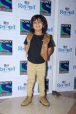 Ratna Shinde at Sony TV launches the new serial Dil Ki Baatein Dil Hi Jaane in J W Marriott, Mumbai on 23rd March 2015 (28)_55113122e8bf5.JPG