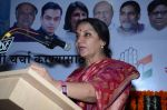 Shabana Azmi at political event in Mumbai on 24th March 2015 (10)_55125a439a48e.JPG