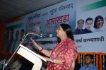 Shabana Azmi at political event in Mumbai on 24th March 2015 (11)_55125a44bedf0.JPG