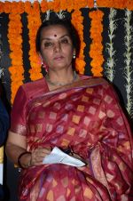 Shabana Azmi at political event in Mumbai on 24th March 2015 (14)_55125a483aca8.JPG