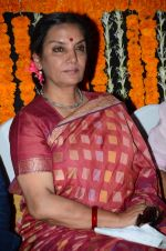 Shabana Azmi at political event in Mumbai on 24th March 2015 (17)_55125a7eddc41.JPG