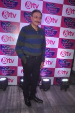 Anang Desai at & TV Dilli Wali Thakur Gurls launch in Mumbai on 25th March 2015 (31)_5513c861c48a2.JPG
