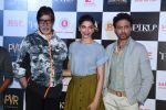 Deepika Padukone, Amitabh Bachchan, Irrfan Khan at Piku first look launch in Mumbai on 25th March 2015 (46)_5513d96adca65.JPG