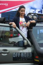 Gul Panag at Mahindra & Discovery Off Road With Gul Panag series launch in Mumbai on 25th March 2015 (60)_5513cd005ce08.JPG
