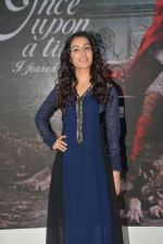 Shraddha Kapoor promote Once Upon A Time at Amazon India Fashion Week on 25th March 2015 (112)_5513d660619c5.JPG