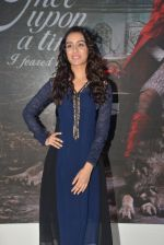 Shraddha Kapoor promote Once Upon A Time at Amazon India Fashion Week on 25th March 2015 (113)_5513d662ee54b.JPG