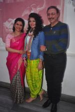 Sukirti Kandpal, Supriya Pilgaonkar, Anang Desai  at & TV Dilli Wali Thakur Gurls launch in Mumbai on 25th March 2015 (45)_5513c862b39df.JPG