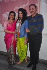 Sukirti Kandpal, Supriya Pilgaonkar, Anang Desai at & TV Dilli Wali Thakur Gurls launch in Mumbai on 25th March 2015 (49)_5513c863a05c6.JPG