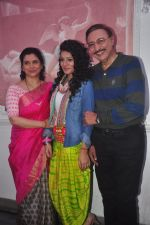 Sukirti Kandpal, Supriya Pilgaonkar, Anang Desai at & TV Dilli Wali Thakur Gurls launch in Mumbai on 25th March 2015 (50)_5513c87a75f08.JPG