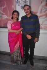 Supriya Pilgaonkar, Anang Desai at & TV Dilli Wali Thakur Gurls launch in Mumbai on 25th March 2015 (11)_5513c86aab0e4.JPG