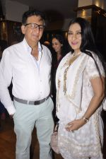 Aarti Surendranath, Kailash Surendranath at Ashley Lobo_s Amara Premiere in Mumbai on 26th March 2015 (36)_55152d6332433.JPG