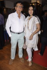 Aarti Surendranath, Kailash Surendranath at Ashley Lobo_s Amara Premiere in Mumbai on 26th March 2015 (38)_55152d668ddb0.JPG