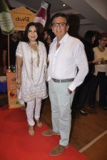 Aarti Surendranath, Kailash Surendranath at Ashley Lobo_s Amara Premiere in Mumbai on 26th March 2015 (78)_55152d6a01be4.JPG