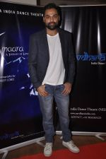 Abhay Deol at Ashley Lobo_s Amara Premiere in Mumbai on 26th March 2015 (29)_55152da8d6535.JPG