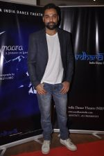 Abhay Deol at Ashley Lobo_s Amara Premiere in Mumbai on 26th March 2015 (30)_55152dac57e79.JPG