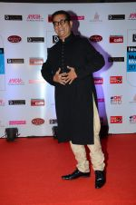 Abhijeet Bhattacharya at HT Mumbai_s Most Stylish Awards 2015 in Mumbai on 26th March 2015(1659)_55153fae9da93.JPG