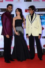 Abhishek Bachchan, Aishwarya Rai Bachchan, Amitabh Bachchan at HT Mumbai_s Most Stylish Awards 2015 in Mumbai on 26th March 2015 (1176)_551543a632694.JPG