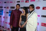 Abhishek Bachchan, Aishwarya Rai Bachchan, Amitabh Bachchan at HT Mumbai_s Most Stylish Awards 2015 in Mumbai on 26th March 2015 (414)_5515447058ad1.JPG