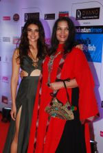 Aditi Rao Hydari, Shabana Azmi at HT Mumbai_s Most Stylish Awards 2015 in Mumbai on 26th March 2015 (392)_551544e549ece.JPG