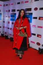 Aditi Rao Hydari, Shabana Azmi at HT Mumbai_s Most Stylish Awards 2015 in Mumbai on 26th March 2015 (394)_551544e7cc54f.JPG