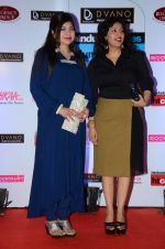 Alka Yagnik at HT Mumbai_s Most Stylish Awards 2015 in Mumbai on 26th March 2015(2091)_55153fcb61376.JPG