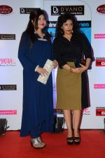 Alka Yagnik at HT Mumbai_s Most Stylish Awards 2015 in Mumbai on 26th March 2015(2097)_55153fd190940.JPG