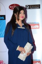 Alka Yagnik at HT Mumbai_s Most Stylish Awards 2015 in Mumbai on 26th March 2015(2102)_55153fd700077.JPG