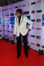 Amitabh Bachchan at HT Mumbai_s Most Stylish Awards 2015 in Mumbai on 26th March 2015 (423)_5515448a40303.JPG