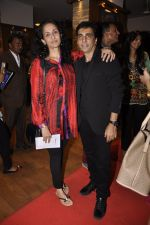 Ashley Lobo_s Amara Premiere in Mumbai on 26th March 2015 (46)_55152e2e465a3.JPG