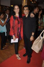 Ashley Lobo_s Amara Premiere in Mumbai on 26th March 2015 (47)_55152e30f1290.JPG