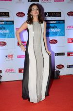 Dia Mirza at HT Mumbai_s Most Stylish Awards 2015 in Mumbai on 26th March 2015(1810)_5515405c19d0a.JPG