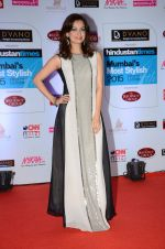 Dia Mirza at HT Mumbai_s Most Stylish Awards 2015 in Mumbai on 26th March 2015(1812)_5515405ec7fc1.JPG