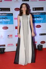Dia Mirza at HT Mumbai_s Most Stylish Awards 2015 in Mumbai on 26th March 2015(1824)_5515406ee325a.JPG