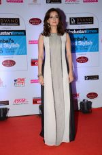 Dia Mirza at HT Mumbai_s Most Stylish Awards 2015 in Mumbai on 26th March 2015(1825)_551540703794b.JPG