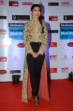 Gauhar Khan at HT Mumbai_s Most Stylish Awards 2015 in Mumbai on 26th March 2015(1970)_55154074d8aeb.JPG