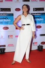 Huma Qureshi at HT Mumbai_s Most Stylish Awards 2015 in Mumbai on 26th March 2015(2084)_551540d77a57e.JPG