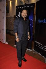 Kailash Kher at Ashley Lobo_s Amara Premiere in Mumbai on 26th March 2015 (59)_55152ee051398.JPG