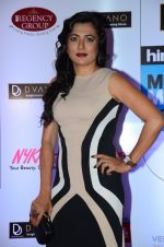 Mini Mathur at HT Mumbai_s Most Stylish Awards 2015 in Mumbai on 26th March 2015 (833)_55154ae85de2a.JPG