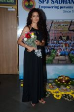 Natasha Stankovic at SPJ Sadhana School for a noble cause on 26th March 2015 (283)_55152a257ca67.JPG