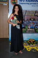 Natasha Stankovic at SPJ Sadhana School for a noble cause on 26th March 2015 (280)_55152a22051f1.JPG